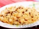 Рецепта Киноа с боб, къри и канела